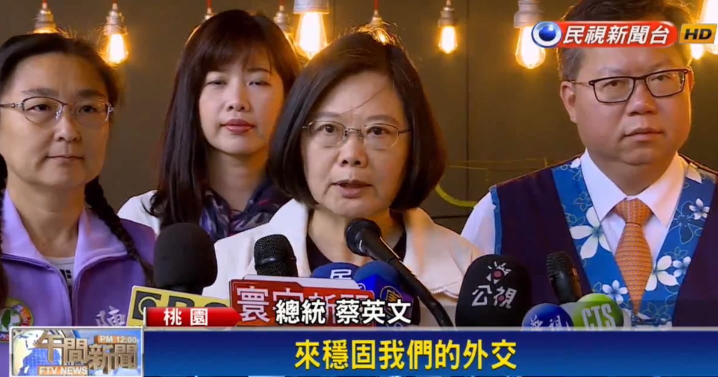 中國打壓索羅門棄台灣?蔡總統:與友邦努力穩固外交