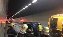 國道五號車禍3輕傷 雪隧中午全線通行
