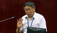 醫生世代能拯救臺灣嗎?