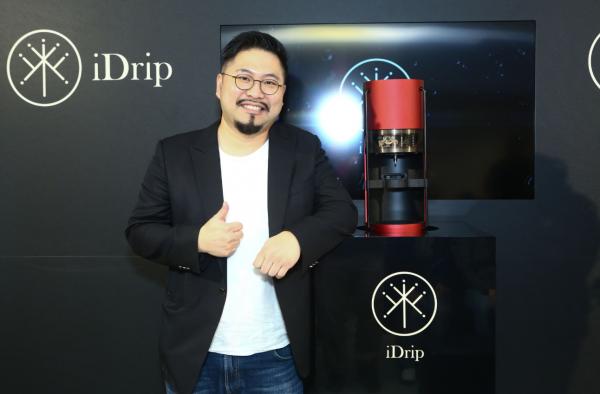 【2018 Meet Taipei 推薦】AI泡世界冠軍手沖咖啡給你喝,iDrip背後推手是創業家葉建漢