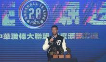 中華職棒/史上首度三次三冠王 羅力特地飛來台領獎