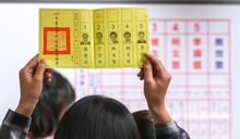 【Yahoo論壇/毛奇】討厭民進黨成主旋律 國民黨贏選舉但贏民心了嗎?