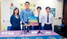 【教育要聞】中學生選十大新聞 林鄭當選特首居首