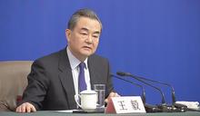 【Yahoo論壇/蔡增家】中國外長來了 日本的雨後甘霖