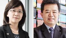 台灣金融業拚國際化 《英文中國郵報》培養國際視野