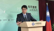 【Yahoo論壇】拒絕拿中國居住證者當公務員