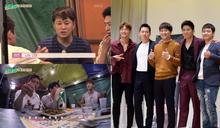 《屬龍俱樂部》車太鉉立收視公約!收視破10%的話就要全員一起出演《兩天一夜》和《RM》!
