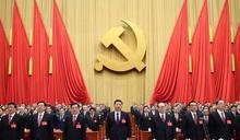 觀點投書:共產黨才是台獨興旺發展的堅強後盾