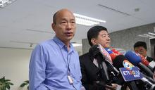 【Yahoo論壇】國民黨不該壓榨韓國瑜 辜負高雄人