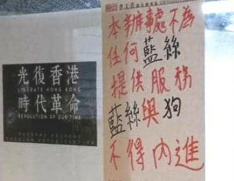 【梁美芬專欄】縱容劉家衡 公民黨輸了黨格