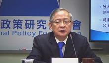 政戰局將監控網路上的中國議題 全民心戰時代來了?