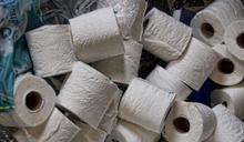衛生紙搶購一空,中間有什麼法律問題嗎?