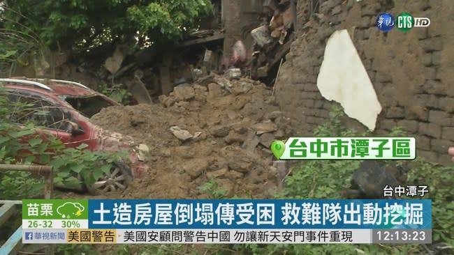 彰化鹿港磚房倒塌 幸無人受傷