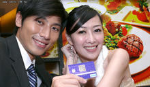 情人相約七夕吃大餐 信用卡盡享餐廳優惠