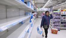 【Yahoo論壇/華志豪】賴院長:您知道賣場的衛生紙被「清得」一空嗎?