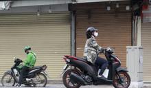 【Yahoo論壇/戴發奎】越南這樣才叫做真正的防疫覺悟