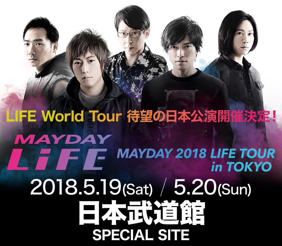 「華人第一天團」五月天三度登上日本武道館 再創華人樂團新紀錄