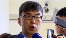 【Yahoo論壇/李鎨澂】嚴厲譴責監委高涌誠侵害司法獨立 監委應有退場機制