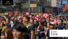 冷漠,只是香港人的偽裝──616 遊行現場,我看見「最團結的香港」!