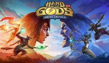 【遊戲】Smite開發商卡牌遊戲新作《Hand of the Gods》搶先體驗中