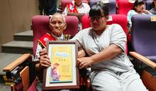 臺東市模範父親表揚 分享教養子女經驗