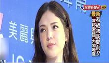 「兩人是非常久的朋友」 許瑋甯認愛攝影師