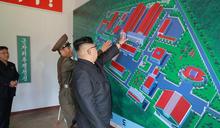 北韓持續研發更強大的洲際飛彈 射程或可直達美國華府