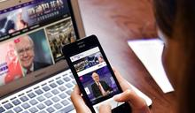Yahoo奇摩公佈2017年度十大股號、財經事件、財經直播影音榜