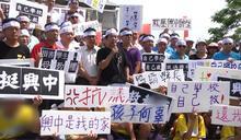 【Yahoo論壇/毛奇】陳金德與興中國中 誰會先退場?