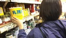 過期原料製造「乳瑪琳」 遠東油脂董事長等5人遭起訴