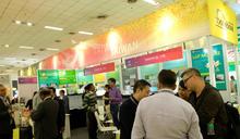 貿協率6台廠參加印度LED博覽會 (圖)
