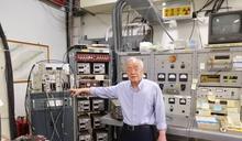 以粒子加速器進行核融合 學者楊銀圳:竹科電力供應無虞