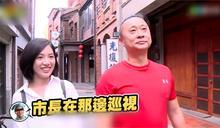 【Yahoo論壇/李瑋聆】柯P靠學姐 完勝英馬扁