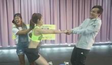 新北臉書拍賣運動課程 辣妹教練示範滑水姿勢