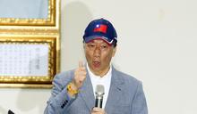 郭台銘參選總統的政治影響效應?