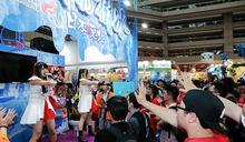 台北國際旅展將登場 門票早鳥優惠開始