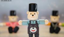 台北COOL耶誕集章找熊 隱藏版胡桃熊亮相