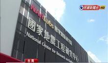 國震中心台南實驗室 耗時3年揭牌啟用