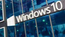 微軟曾測試投放廣告至 Windows 10 電郵工具中