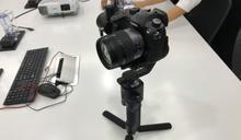 大疆創新推出面向微單相機的如影 SC 穩定器