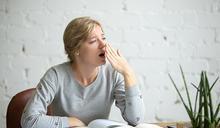 打對哈欠消疲勞,這招氣功比補眠還管用