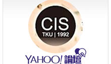 【Yahoo論壇/胡慶山】第二次韓戰爆發?日本自衛隊是否入憲?