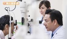 深層黃斑部病變 光動力藥物治療挽回視力