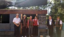 舊好茶織布屋將重現禮納里部落 (圖)