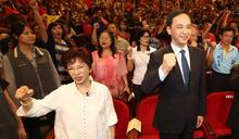 易學家劉君祖:「換柱」得罪許多人,朱立倫想登頂得先整合黨內