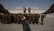 華為被指參與了北韓監控手機網路的開發