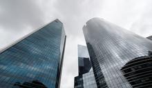 未計入外匯衍生品 全球債務被低估近13兆美元