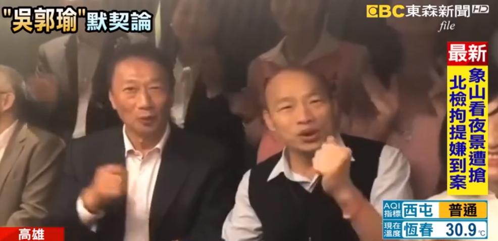 郭台銘參選總統 范可欽推論是「吳郭瑜」默契