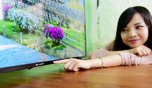 雅虎科技新聞: 懶科技:SHARP 40吋LED液晶顯示器值得買嗎?我覺得可以!五個必敗理由報給你知