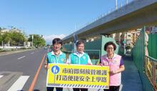 台中學府路打通工程人行便道 接管問題影響學生上學